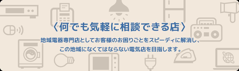 top_slide_01.png