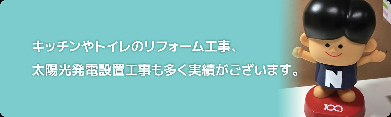 top_slide_04.png